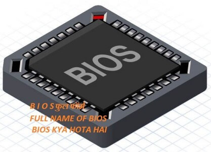 What-is-BIOS